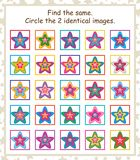 Star flower cute face find the same Royalty Free Stock Photography
