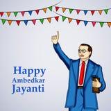 Illustration of Dr. Ambedkar Jayanti Background. Illustration of Dr. Ambedkar statue on the occasion of Dr. Ambedkar Jayanti Royalty Free Stock Images