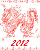 Illustration with dragon and 2012 Royalty Free Stock Photography