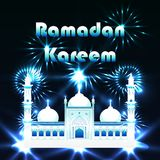 Ramadan Kareem India Delhi white card RGB. This illustration is drawing India Delhi Ramadan Kareem with abstract pure white in blue color background Stock Photo