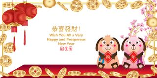 Chinese dog year smile pair coin around banner Stock Photography