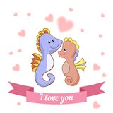 Illustration drawn by animal sea horse declaration Stock Photography