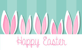 Illustration of easter bunny`s ears Royalty Free Stock Photos