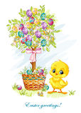 Illustration for Easter day with a young chicken and Easter tree Stock Photos