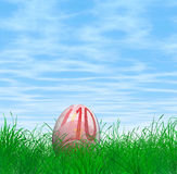 10 Euro Easter egg. An illustration of an Easter egg with 10 Euro bill texture Royalty Free Stock Images