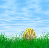 200 Euro Easter egg. An illustration of an Easter egg with 200 Euro bill texture royalty free illustration