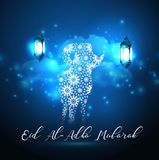 Eid adha blue glow light lantern of sacrifice Eid-Ul-Adha with sheep Stock Image