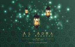 Eid Al Adha background design. Illustration of Eid Al Adha background design royalty free illustration