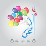 Illustration of eid al adha calligraphy with colorful balloon for Islamic Festival of Sacrifice, Eid-Al-Adha celebration Stock Image