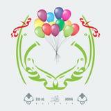 Illustration of eid al adha calligraphy with colorful balloon for Islamic Festival of Sacrifice, Eid-Al-Adha celebration Stock Photos