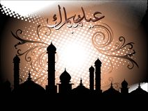 Illustration of eid background. Vector illustration of religious eid background Royalty Free Stock Photography