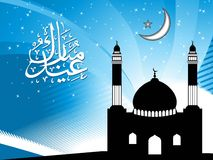 Illustration of eid background Stock Image