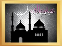 Illustration of eid background Stock Images