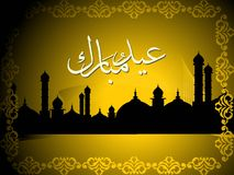 Illustration of eid background Stock Photography