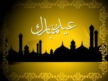 Illustration of eid background. Vector illustration of religious eid background Royalty Free Illustration