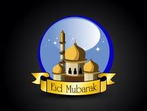 Illustration for eid mubarak. Eid celebration background, vector illustration stock illustration