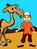Illustration for eid mubarak. Vector illustration of arabic concept scenery Vector Illustration