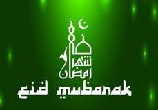 Eid Mubarak Arabic Text Mosque Royalty Free Stock Photos