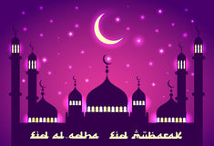 Illustration of Eid Mubarak background with mosque Royalty Free Stock Photos