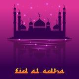Illustration of Eid Mubarak background with mosque Stock Photo