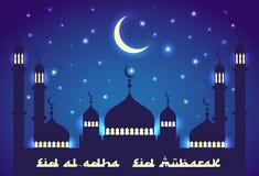 Illustration of Eid Mubarak background with mosque Royalty Free Stock Image