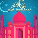 Eid Mubarak with bright colorful mosque Royalty Free Stock Photo