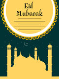 Illustration for eid mubarak celebration Royalty Free Stock Photo