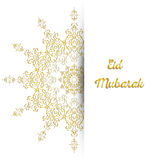 Illustration of Eid Mubarak greeting card Stock Photo
