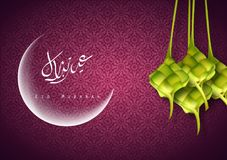 Eid Mubarak greetings with crescent arabic calligraphy and Hanging Ketupat. Illustration of Eid Mubarak greetings with crescent arabic calligraphy and Hanging vector illustration