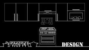 Illustration einer Küche auf einem schwarzen Hintergrund Ursprüngliches Design der Küche Eine ungewöhnliche Aufschrift des Wortes Lizenzfreies Stockbild