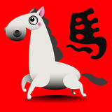 Illustration eines lustigen Pferds Lizenzfreie Stockfotos
