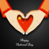 Illustration of China National Day background Royalty Free Stock Photography