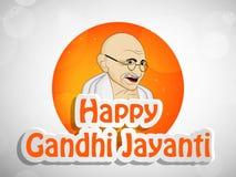Illustration of Gandhi Jayanti Background Royalty Free Stock Images