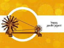 Illustration of Gandhi Jayanti Background Royalty Free Stock Photos