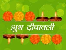 Illustration of hindu festival Diwali background Royalty Free Stock Photo