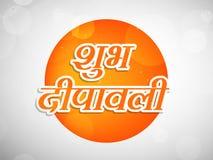 Illustration of hindu festival Diwali background Stock Photo