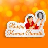 Illustration of Hindu Festival Karva Chauth background. Illustration of elements of Hindu Festival Karva Chauth background Stock Photo