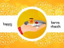 Illustration of Hindu Festival Karva Chauth background. Illustration of elements of Hindu Festival Karva Chauth background Royalty Free Stock Images