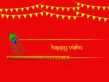 Illustration of Hindu festival Vishu Background. Illustration of elements of Hindu festival Vishu Background. Celebrated in the Indian state of Kerala Royalty Free Stock Image