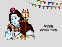 Illustration of hindu festival Sawan Mass. Illustration of elements of hindus festival Sawan Mass Background stock illustration