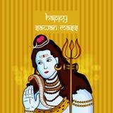 Illustration of hindu festival Sawan Mass. Illustration of elements of hindus festival Sawan Mass Background royalty free illustration