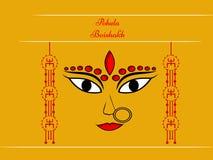 Illustration of elements of Palm Sunday Background. Illustration of elements of Indian Bengali New Year Background Royalty Free Illustration
