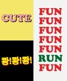 Illustration esthétique de T-shirt Trois vecteurs de slogan de typographie pour le printinge de T-shirt Coup coréen de ` de signe illustration libre de droits