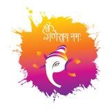 Illustration för affisch för Ganesh chaturthifestival Royaltyfri Bild