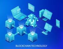 Illustration för Blockchain teknologivektor Arkivfoto