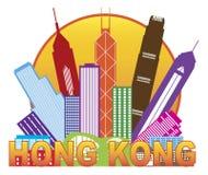 Illustration för Hong Kong City Skyline Circle färgvektor Fotografering för Bildbyråer
