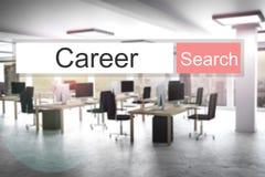 Illustration för kontor 3D för knapp för sökande för Websearch karriär röd vektor illustrationer
