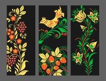 Illustration för målning för prydnad för illustration för design för kort för vektorkhokhlomamodell traditionell Ryssland dragen  vektor illustrationer
