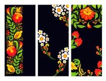 Illustration för målning för prydnad för illustration för design för modell för vektorkhokhlomakort traditionell Ryssland dragen  vektor illustrationer