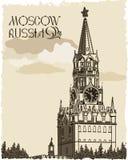 Illustration för Moskva Kremlin.Russia.Retro Stock Illustrationer